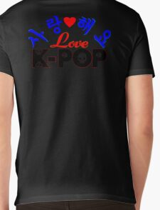 ♥♫Love-SaRangHaeYo K-Pop Fabulous K-Pop Clothes & Phone/iPad/Laptop/MackBook Cases/Skins & Bags & Home Decor & Stationary & Mugs♪♥ Mens V-Neck T-Shirt
