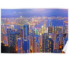 Hong Kong skyline and Victoria Harbour Poster