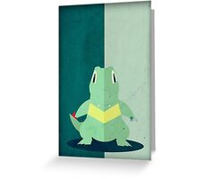 Pokemon - Totodile #158 Greeting Card