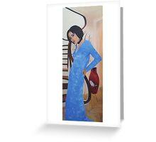 Zoe Solnantzin 4/24/14 Greeting Card