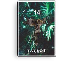 """Kill All"" '14 Japanese Shirt Canvas Print"