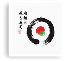巻き寿司 円相 Canvas Print