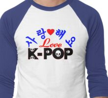 ♥♫Love-SaRangHaeYo K-Pop Fabulous K-Pop Clothes & Phone/iPad/Laptop/MackBook Cases/Skins & Bags & Home Decor & Stationary & Mugs♪♥ Men's Baseball ¾ T-Shirt