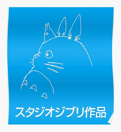 Studio Ghibli logo Poster