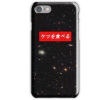 Filthy Frank Hypebeast - Space iPhone Case/Skin