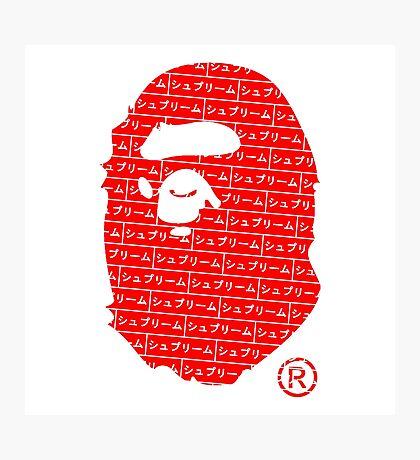 Bape x Japanese Box Logo Photographic Print