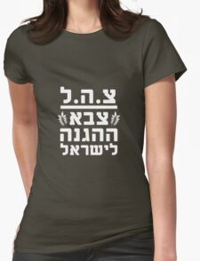 IDF Israel Defense Forces2 - HEB - Yellow Womens Fitted T-Shirt