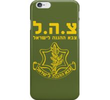IDF Israel Defense Forces - with Symbol - HEB iPhone Case/Skin