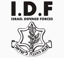 IDF Israel Defense Forces - with Symbol - ENG Kids Tee
