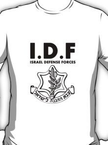 IDF Israel Defense Forces - with Symbol - ENG T-Shirt