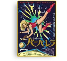 barbarella japanese Canvas Print