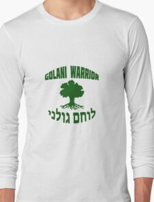 Israel Defense Forces - Golani Warrior Long Sleeve T-Shirt