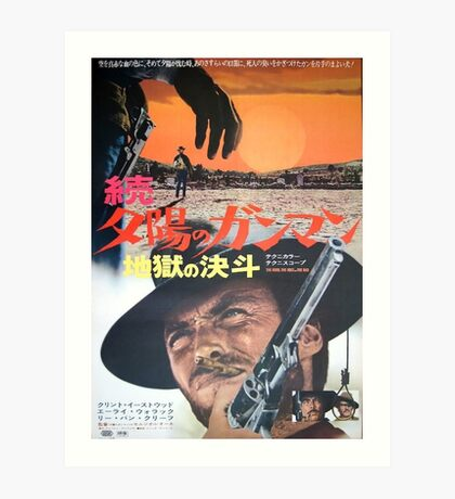 Japanese The Good The Bad and The Ugly Art Print