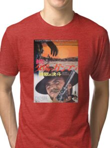 Japanese The Good The Bad and The Ugly Tri-blend T-Shirt