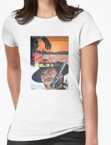 Japanese The Good The Bad and The Ugly Womens Fitted T-Shirt