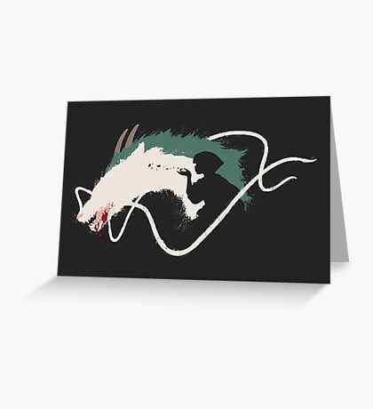 Spirited Away: Haku Greeting Card