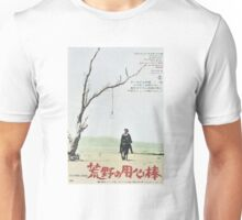 Japanese Fistful of Dollars Unisex T-Shirt