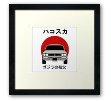 Hakosuka - The Grandfather of Godzilla Framed Print