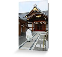 Shinto Priest  Greeting Card