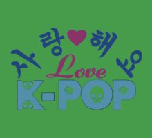 ♥♫Love-SaRangHaeYo K-Pop Fabulous K-Pop Clothes & Phone/iPad/Laptop/MackBook Cases/Skins & Bags & Home Decor & Stationary & Mugs♪♥ One Piece - Short Sleeve