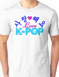 ♥♫Love-SaRangHaeYo K-Pop Fabulous K-Pop Clothes & Phone/iPad/Laptop/MackBook Cases/Skins & Bags & Home Decor & Stationary & Mugs♪♥ Unisex T-Shirt