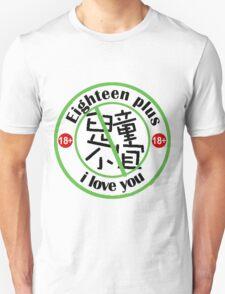 i love you Eighteen plus T-Shirt