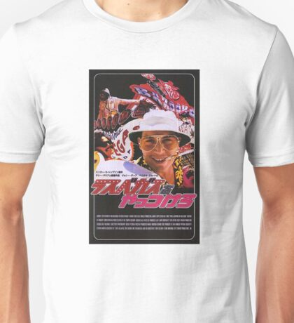 Japanese Fear and Loathing in Las Vegas Unisex T-Shirt