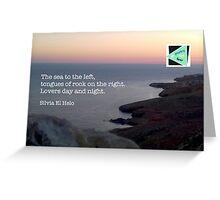 Sea & rock haiku - Silvia El Helo Greeting Card