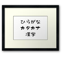 The Japanese Scripts Framed Print