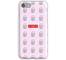 Filthy Frank Hypebeast - Pink  iPhone Case/Skin