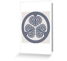 Painted grey Tokugawa Ieyasu SHOGUN family crest (Mitsubaaoi) Tokugawa Ieyasu SHOGUN   Greeting Card