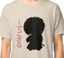 Chibi Kenshin Silhouette ~ De Gozaru Classic T-Shirt