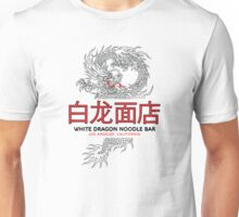 White Dragon Noodle Bar - ½ Black Cut Mandarin Variant Unisex T-Shirt
