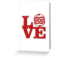 Love The NeverEnding Story! Greeting Card