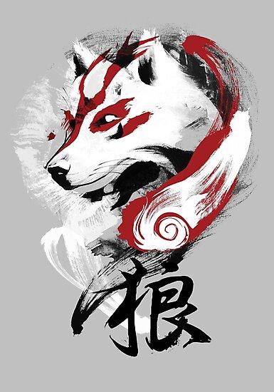 Wolf by jimiyo