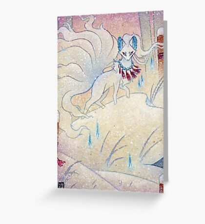 Alolan Ninetales Greeting Card