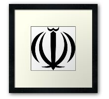 Iran Coat of Arms Framed Print