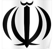 Iran Coat of Arms Poster