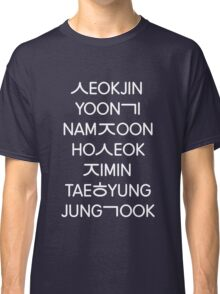 BTS members (hangul) - Black version Classic T-Shirt