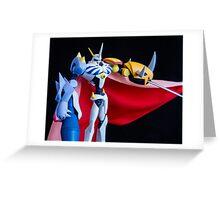 Omegamon Greeting Card