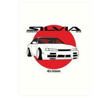 Nissan Silvia S14 Kouki Art Print