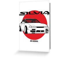 Nissan Silvia S14 Kouki Greeting Card