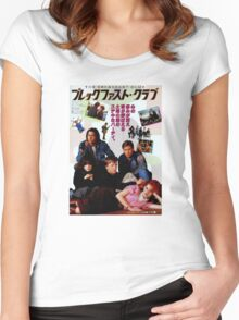 Japanese The Breakfast Club Women's Fitted Scoop T-Shirt