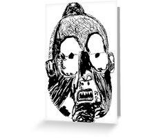 Dance Mask Greeting Card