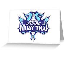 muay thai fighter blue thailand martial art badge logo Greeting Card