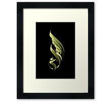 Islam Framed Print