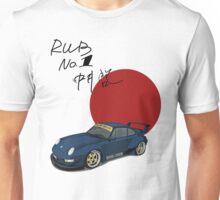 RWB Royal Ocean No. 1 Canada with signature Rising Sun Unisex T-Shirt
