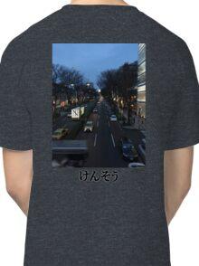 Hustle & Bustle Classic T-Shirt