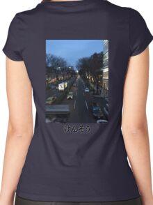 Hustle & Bustle Women's Fitted Scoop T-Shirt