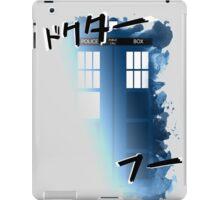 Doctor Who Japanese TARDIS iPad Case/Skin